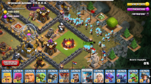 Clash Of Lights APK Download Free COC Private Server { S1